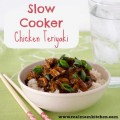 Slow Cooker Chicken Teriyaki | realmomkitchen.com